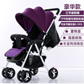 Folded Ultra-Light Portable Baby Boy First Walkers With Four-Wheeled Baby Carriage for Mother & Kids Activity & Gear