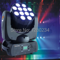 China 12X10W RGBW 4 IN 1 LED beam moving head dmx stage lighting for disco bar led mini lyre dj light