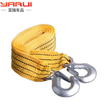 Car trailer rope 3 m 3 t double deck thickened cross country decoration rescue car with strong pulling rope(China)