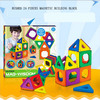 Europe And American Hot Sale 24 PIECES Magnetic Toy Brick Children Magnetic Ball Puzzle Magnetic Assembly