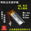 Package 3.7V polymer lithium battery 401030 BT2010 Bluetooth headset charging core BT0202 Rechargeable Li-ion Cell