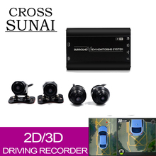 DVR/Dash Camera HD 3D/2D 360 Surround View System driving support Bird View Panorama System 4 Car camera 1080P DVR G-Sensor цена 2017