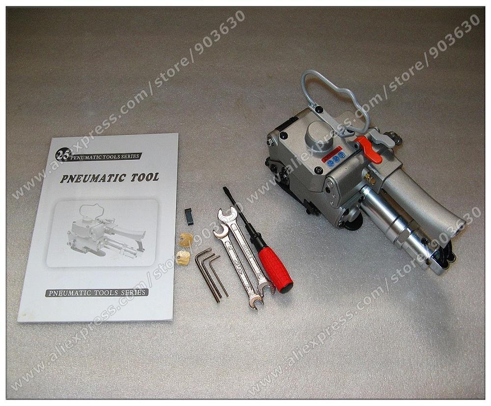 """""""HandHeld XQD-19/25"""" - pneumatinis surišimo įrankis, pakavimo rišimo mašina, skirta PP PET plastikui nuo 1 / 2INCH iki 3 / 4INCH įtempimo 3500N"""