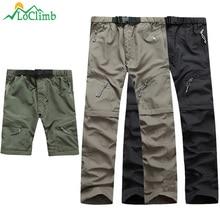 LoClimb Detachable Hiking Pants Men Summer Quick Dry Trousers Men's Camping/Trekking/Outdoor Sport Waterproof Pants Shorts AM001