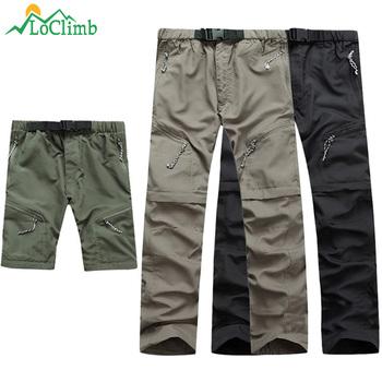 LoClimb odpinane spodnie do wędrówek pieszych męskie letnie szybkie suche spodnie męskie Camping Trekking Outdoor Sport wodoodporne spodnie szorty AM001 tanie i dobre opinie Pełnej długości Camping i piesze wycieczki Poliester Gore tex Pasuje mniejszy niż zwykle proszę sprawdzić ten sklep jest dobór informacji