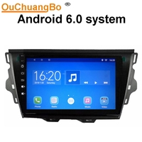 Ouchuangbo 9inch Car Radio Stereo Recorder For Great Wall Voleex C30 2016 With Gps Bluetooth Mirror