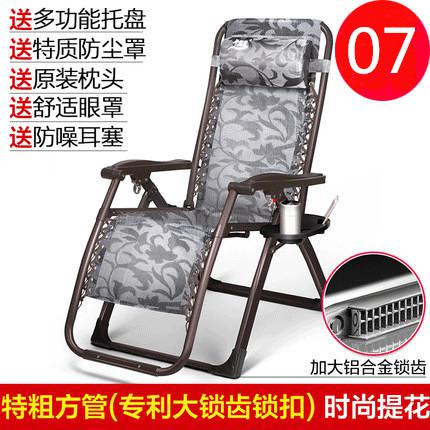 Multifunctional Office Chair Folding Chair living room Recliner Chair Simple Folding  Beach Fishing Chair free shipping