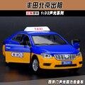 Подарок для ребенка 1 шт. 15 см нежный Toyota автомобиль такси акустооптического сплава модель настольные украшения мальчик детей игрушки