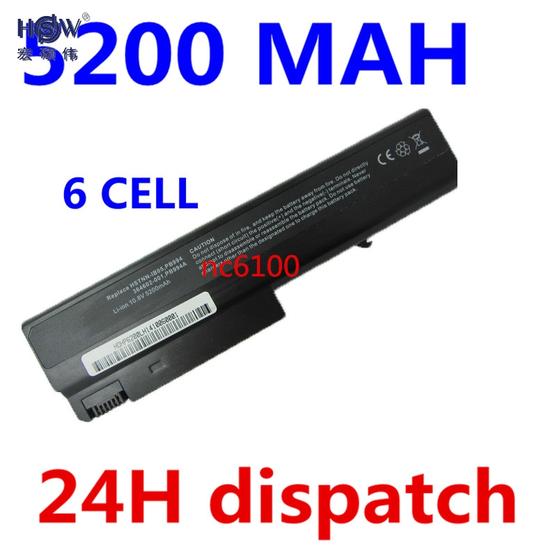 HSW 6CELLS Laptop Battery for HP Business Notebook 6910p 6510b 6710b 6710s 6715b 6715s nc6100 NC6105 418867-001 batteria akku free shipping for hp 6510b 6710b 481534 001 laptop motherboard ddr2 100