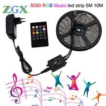 цена на RGB Music sync LED Strip light SMD 5050 5M 10M 60led/M Waterproof Flexible Tape diode ribbon Controller DC 12V adapter set lamp