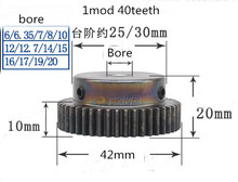 Spur gear finishing gear 1 mod 40 teeth 1M40T Width 10mm Bore 6mm-20mm motor accessory drive robot race transmission RC car spur gear pinion 1m 60t 60teeth mod 1 width 10mm bore 10mm right teeth 45 steel positive gear cnc gear rack transmission rc