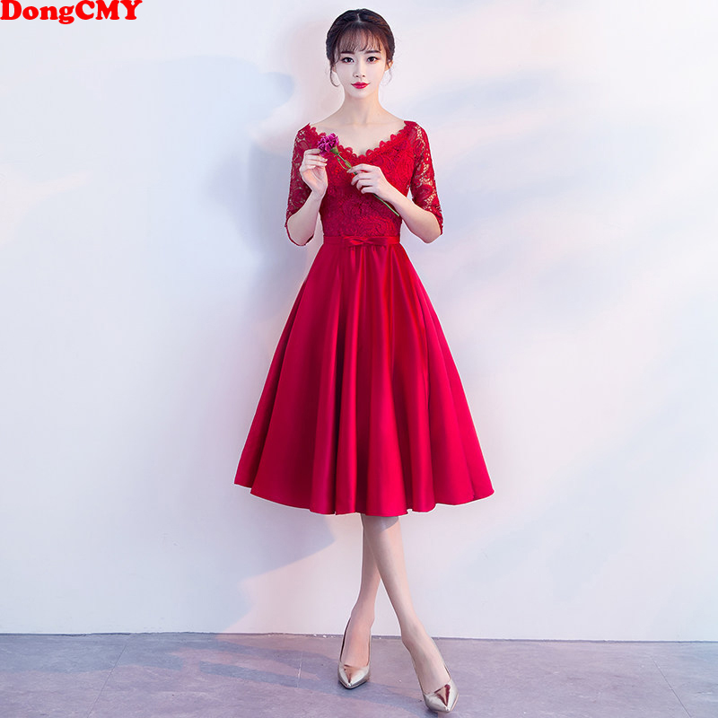 DongCMY Formal Blue Color Short Lace Plus Size Prom Dresses Party Elegant Gowns Evening Dress