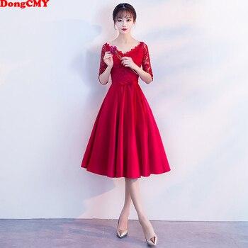 4818347887a1 DongCMY Formal Color azul corto de encaje de talla grande vestidos de  fiesta elegantes vestidos de noche
