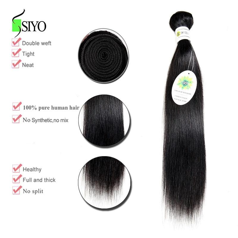 Siyo Малайзии прямые волосы 3 Связки 100% человеческих волос Weave Связки не Реми Инструменты для завивки волос натуральный Цвет Бесплатная доста...