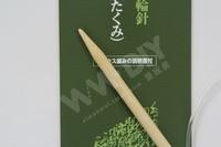 40cm Clover Takumi Circular Knitting Needle 16 Sizes 50 403 TO 50 430 3mm 3 25mm
