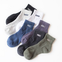 IMOAA autumn winter men's combed cotton half-wool sweat 7 days couple cotton socks