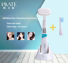 Electric Facial Cleanser, Face Artifact, Wash Instrument, Pore Cleaning, Facial Wash Device, Beauty Instrument, Home suction black equipment cleansing instrument home to facial cleanser special oval head multi functional beauty tool set hot sale
