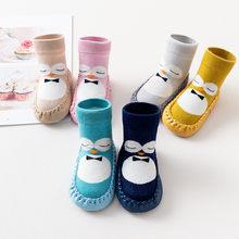 77a07e6b67 Popular Baby Socks Penguin-Buy Cheap Baby Socks Penguin lots from ...