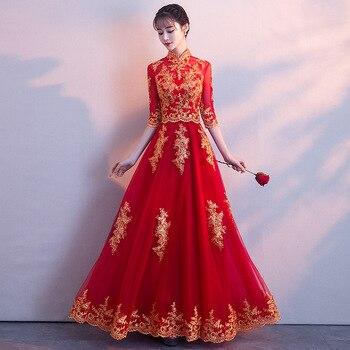 6e78343d Novedad China mujer larga Qipao ropa de matrimonio rojo Oriental vestido de  novia elegante Delgado cuello mandarín Cheongsam