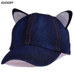 SUOGRY ears children baseball cap boy girl hat denim visor 21acfaf5ce5e