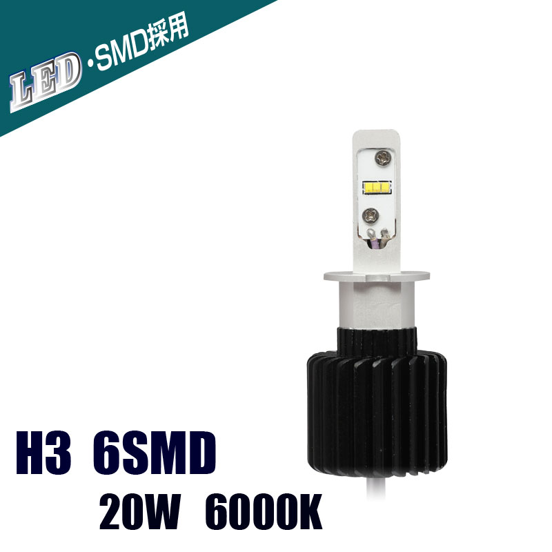 H3 LED Headlight Automobile External Light LED H3 High Power 20W LED Bulbs White Lights 6000K 12v 40v