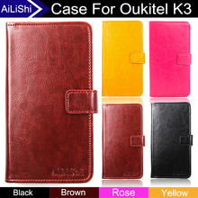 AiLiShi Factory Direct! Case For Oukitel K3 Luxury Flip Top Quality Leather Case Cover Phone Bag Wallet Card Slot+Tracking Hot