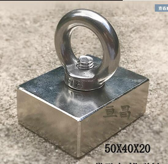 2PCS 50X40X20 Super Strong Salvage Magnet Rare Earth Disc Magnet with ring magnet 50X40X20mm Neodymium Magnets 50*40*20mm щебень фракция 20 40 мм 50 кг