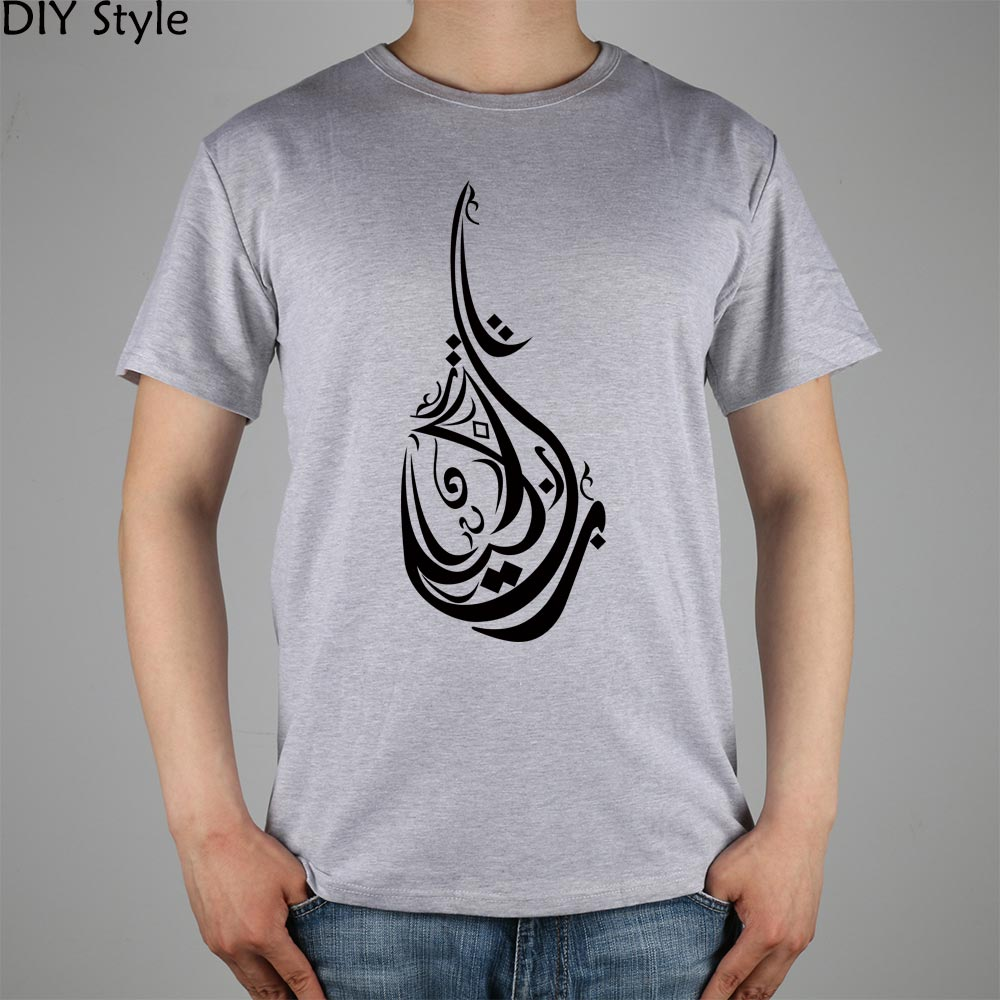 Design t shirt arabic - Calligraphy Arabic Cultural And Artistic T Shirt Top Lycra Cotton Men T Shirt New Design High Quality Digital Inkjet Printing