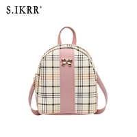 S.IKRR Women woven Backpack School Rattan bag Student School Bags For Teenage Girls summer beach bag travel mini backpack sac