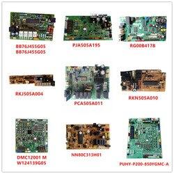 BB76J455G05/BB76J455G06/PJA505A195/RG00B417B/RKJ505A004/PCA505A011/RKN505A010/W124139G05/PUHY-P200-850YGMC-A/NN80C313H01