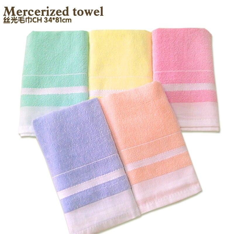 Ιατρική δεν καταλαμβάνει ένα πανί σκόνης Καλή βαμβακερή πετσέτα Μην πέσετε βαμβακερή πετσέτα Περισσότερες δωρεάν πετσέτες μεταφοράς Περισσότερα πετσέτα μοτίβο