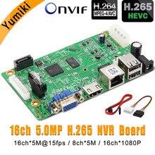 16CH * 5.0MP H.265/H.264 сеть NVR видео-рекордер плата DVR интеллигентая (ый) Analys IP Камера с кабель sata ONVIF CMS XMEYE