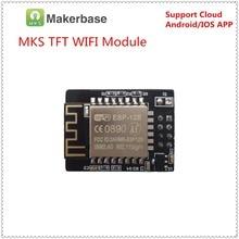 3D принтер mks-tft wifi Пульт дистанционного управления модуль беспроводной умный контроллер wifi приложение монитор ESP8266 чип для mks-tft сенсорный экран