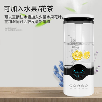 Humidifier For Large Room | Air Humidifier Home Silent Bedroom Large Office Room Pregnant Baby Desktop Mini Aromatherapy Machine