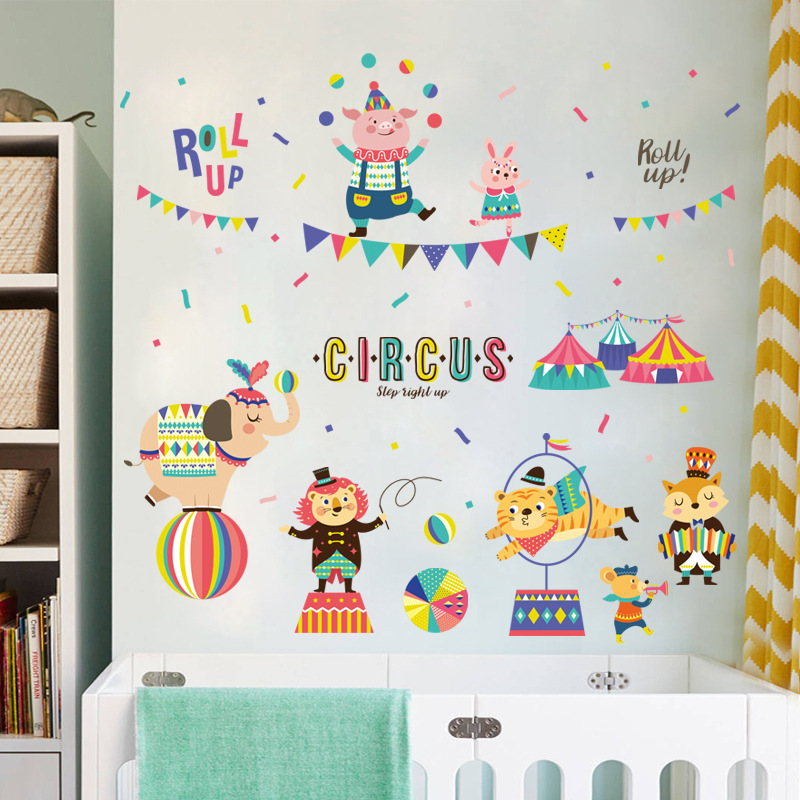DIY Cute Cartoon Circus Show Wall Stickers Childrens Bedroom ...
