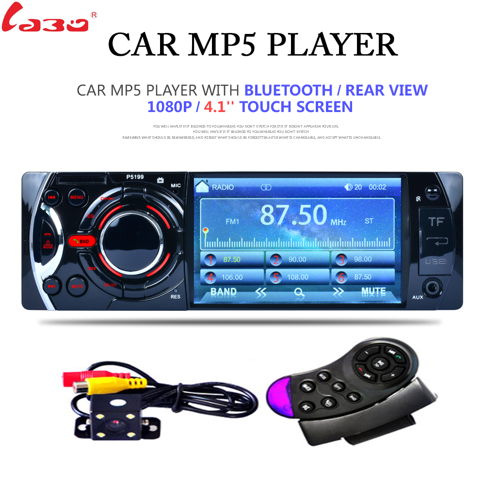 P5199 4.1'' Car MP5 Player Bluetooth TFT Screen Stereo Audio FM Station Auto Video with Remote Control Equipped Rearview Camera car mp5 player with rearview camera gps navigation 7 inch touch screen bluetooth audio stereo fm function remote control