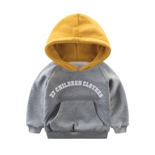2017 Autumn And Winter New Fashion Children's Clothing Double Thickened Sweater Boy Hooded Hoodie