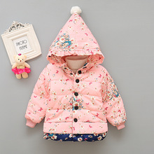 Xizhibao Newborn Winter Plus Velvet Cute Cotton Hooded
