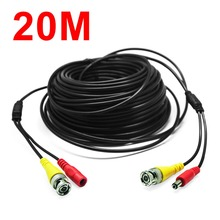 NEW Hot 66Feet/20M BNC RCA Audio Video Power Extension Cable DVR Surveillance Wire for CCTV Security Camera