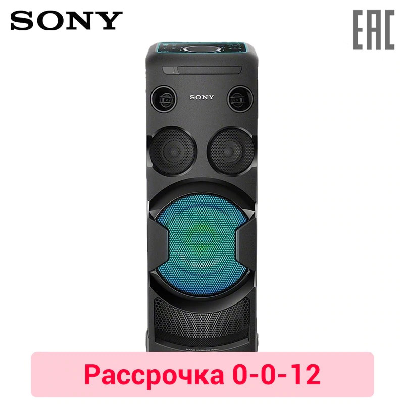 DVD, VCD Player SONY MHC-V50D 0-0-12 музыкальный центр sony mhc v50d black