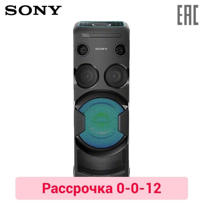 Купить со скидкой Аудиосистема Sony MHC-V50D