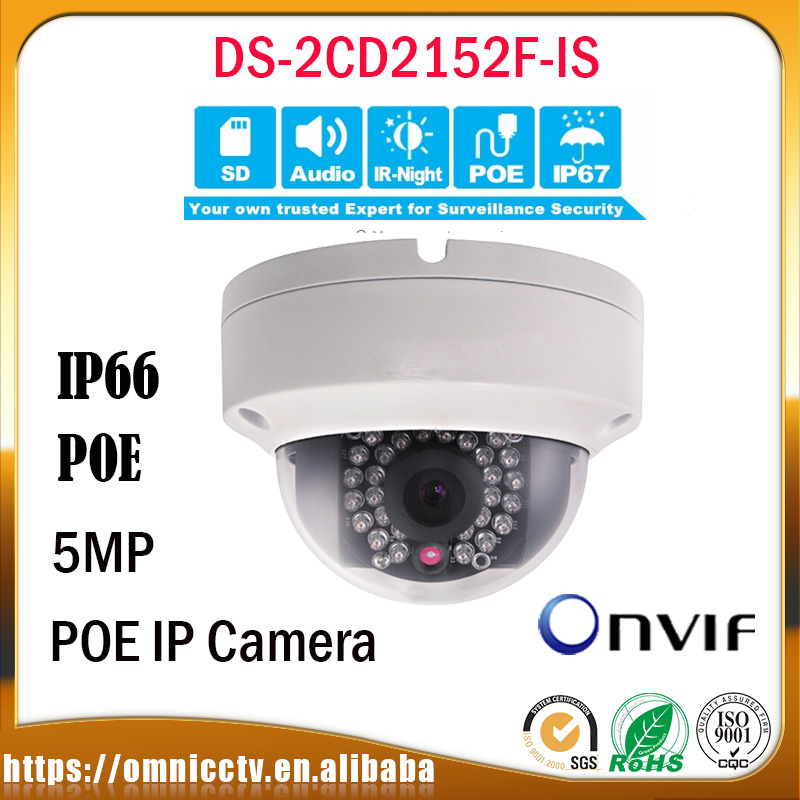HIK English version 5MP DS-2CD2152F-IS Replace DS-2CD2155F-IS Built-in SD Card slot & Audio PoE indoor Dome Security Camera