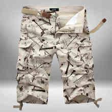 Fashion 2017 Summer broken flower man bermuda masculina cargo male tooling casual cotton loose camouflage beach boardshorts