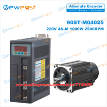 цена на Multi-bus absolute ac servo motor 4N.M 1KW 2500RPM 90ST AC SERVO 90ST M04025 Matched Servo Driver with Absolute Encoder