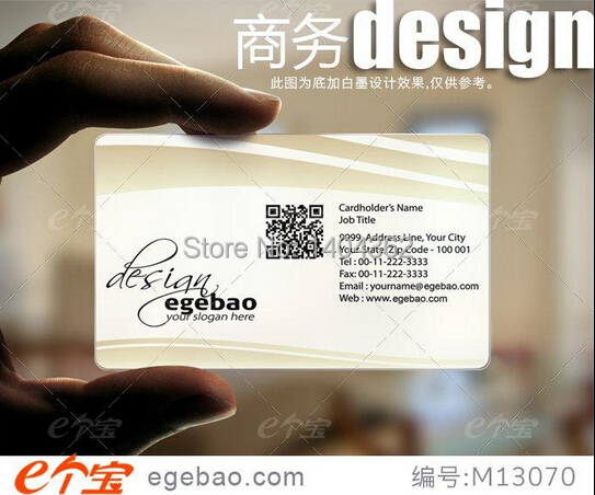 Free Design Customized Business Card Printing Plastic  Frost Transparent /White Ink PVC Business Card One Faced PrintingNO.2055