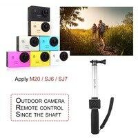 SJCAM Accessories 3M Waterproof Aluminum Selfie Stick Handheld Monopod/Watch Remote Control for M20/SJ6/SJ7 Sport Camera