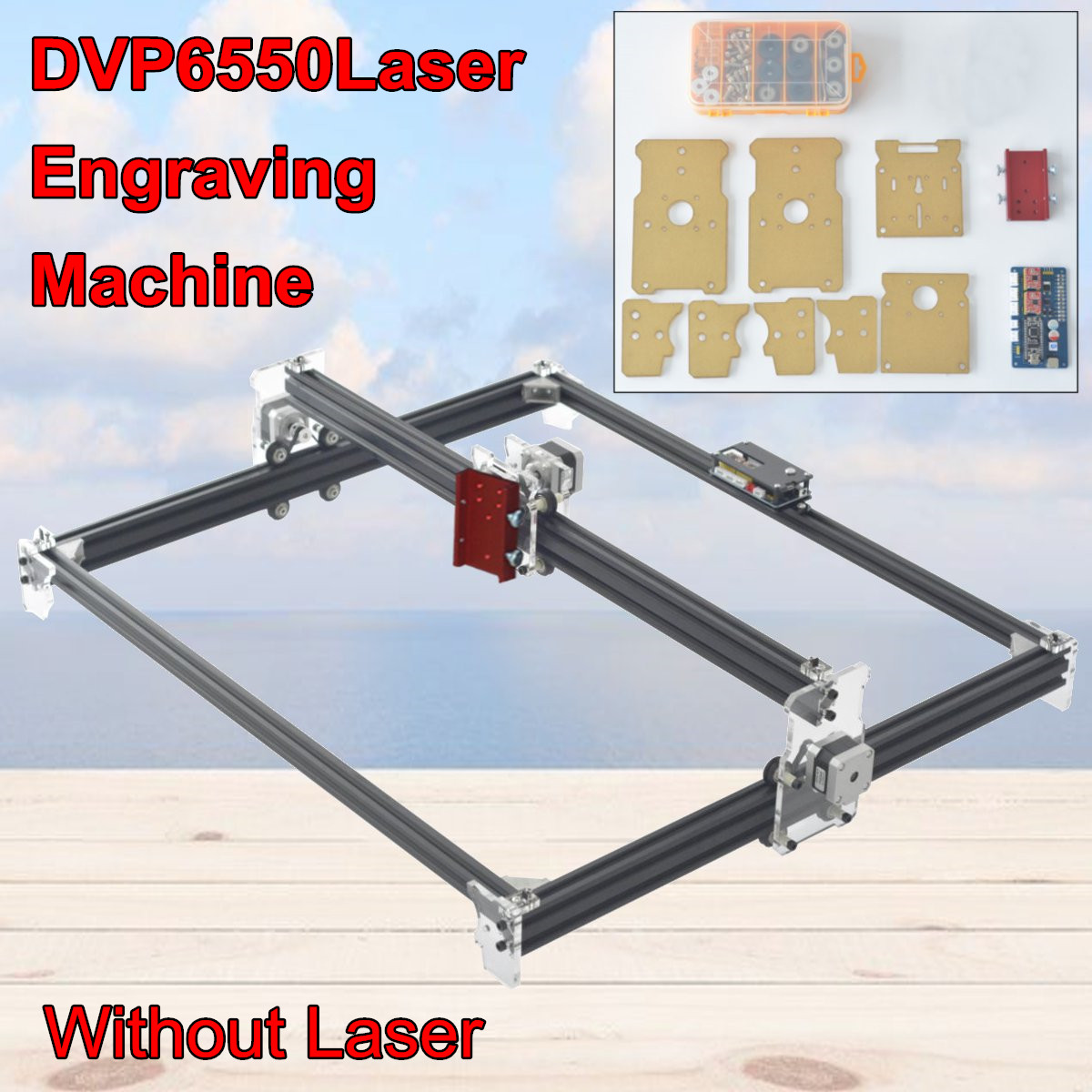 65x50CM Laser Engraving Frame For 2 Axis Engraver Cutting Machine Wood Router Laser Cutter NO Laser Head цены