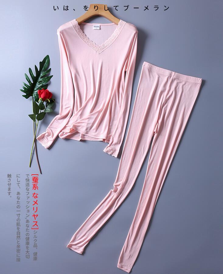 50% Silk 50% Viscose Women's Base Layer Warm Thermal Underwear Long Johns Set M L XL SG382