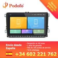 Podofo Android 8,0 Авторадио автомобиля gps навигации для VW Volkswagen Skoda Golf 5 6 POLO PASSAT B5 B6 Jetta Tiguan dvd плеер RDS