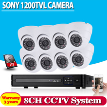 White dome sony 1200TVL Security Cameras with h.264 8 channel AHD DVR system 8ch cctv dvr camera kit, hdmi 1080p output 1tb hdd